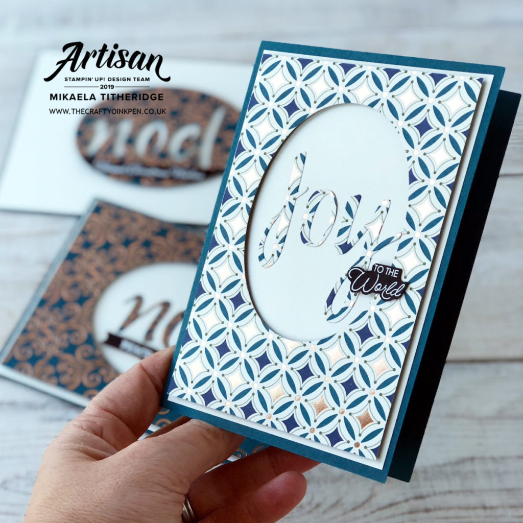 You Can Create It Papercraft Kit using Brightly Gleaming. Cards by Artisan Design Team Member 2019, Mikaela Titheridge, UK Independent Stampin' Up! Demonstrator, The Crafty oINK Pen. Supplies available through my online store 24/7